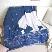 北歐純色緹花沙發巾 沙發布 全蓋沙發套 沙發墊 防塵布 線毯59 (130*160cm)