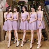 伴娘團伴娘服短款一字肩主持表演宴會小禮服閨蜜姐妹裙洋裝 巴黎時尚生活