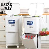 雙掀蓋-分類垃圾桶【U0072】推車 收納推車 雙層 38升45升 分類 垃圾桶 乾濕分離 廚房用品