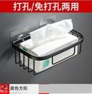 免打孔廁所紙巾盒