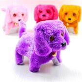 電動小狗毛絨玩具 會走路倒退會叫 眼睛發光 益智玩具毛絨狗狗 【格林世家】