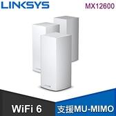 【南紡購物中心】Linksys AX4200 Velop Mesh WiFi 6 三頻網狀路由器《三入組》(MX12600)