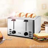 麵包機220V烤面包機家用4片早餐多士爐土司機全自動吐司機YXS多色小屋