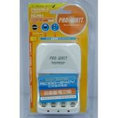 〔3699shop〕PRO-WATT 湯淺PW1236-0智慧型充電器 兩迴路