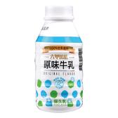 六甲田莊原味牛乳200ML【愛買】
