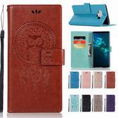 三星 Note9 J8 貓頭鷹風鈴 手機皮套 插卡 支架 磁扣 可掛繩 皮套 內軟殼 全包邊 壓紋皮套