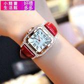 手錶女方形時尚潮流石英手錶皮表帶冷淡風防水森女系手錶-小精靈