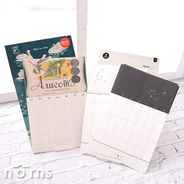 【Suatelier Calendar sticker月曆貼L size附貼紙】Norns 韓國進口Suatelier 手帳貼紙周計劃 日誌行事曆