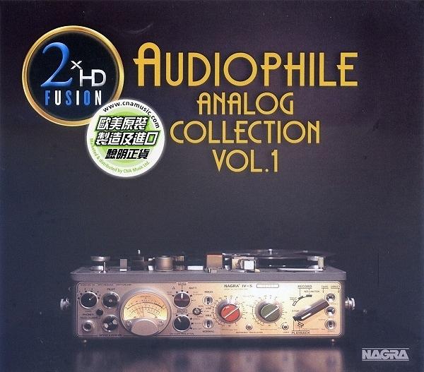 【停看聽音響唱片】【CD】AUDIOPHILE ANALOG COLLECTION VOL.1 模擬天碟第一號 全球限量加長版