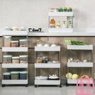 2層 廚房置物架家用落地式縫隙小推車收納架【匯美優品】