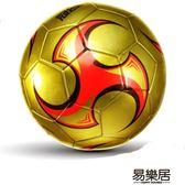 足球耐磨5號4號3號足球成人小學生訓練比賽
