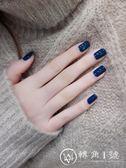 藍色指甲油可剝持久無毒無味撕拉煙灰藍指甲油藍色系列10ml