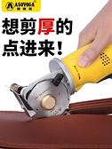 電剪刀裁布裁縫電動裁剪刀小型手持式圓刀服裝裁剪機裁紙鋰電工具 WJ【米家】