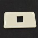 【6350B】豪華歐風蓋板1孔3701開關面板 卡式開關蓋板 插座蓋板 EZGO商城