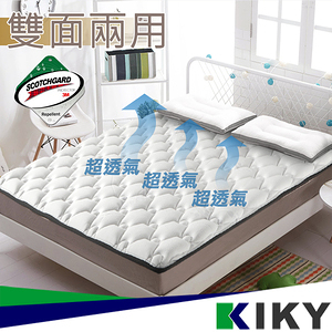 KIKY頂級100%純天然天絲+3M防潑水日式床墊-雙人5尺