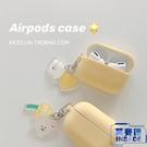 AirPods保護套pro耳機套蘋果矽膠軟殼【英賽德3C數碼館】