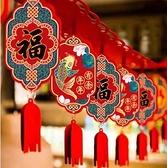 新年裝飾 2021新春節過年卡通生肖拉花裝飾店鋪商場客廳元旦開業場景布置【快速出貨八折下殺】