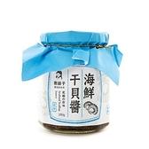 台灣 維喆 海鮮干貝醬 280g