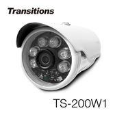 全視線 TS-200W1 HD日夜兩用夜視型紅外線攝影機
