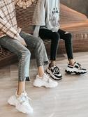 厚底增高鞋女松糕鞋女厚底加絨冬季女鞋新款秋鞋網紅老爹鞋百搭增高運動鞋