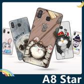 三星 Galaxy A8 Star 彩繪Q萌保護套 軟殼 卡通塗鴉 超薄防指紋 全包款 矽膠套 手機套 手機殼