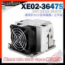 [ PCPARTY ] 銀欣 SilverStone XE02-3647S 為Intel LGA 3647 Square腳位設計 CPU 散熱器