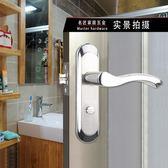 門鎖 鋁合金洗手間浴室門鎖把手通用型