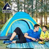 帳篷速開 戶外3-4人全自動 雙人套裝 露營裝備拋帳 NMS陽光好物