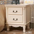 床頭櫃 現代簡約歐式床頭櫃韓式象牙白色實...