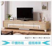《固的家具GOOD》616-4-AT 尼克絲北原橡木7尺電視櫃【雙北市含搬運組裝】