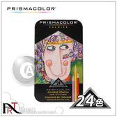 『ART小舖』美國 PRISMACOLOR 霹靂馬 24色油性色鉛筆 盒裝