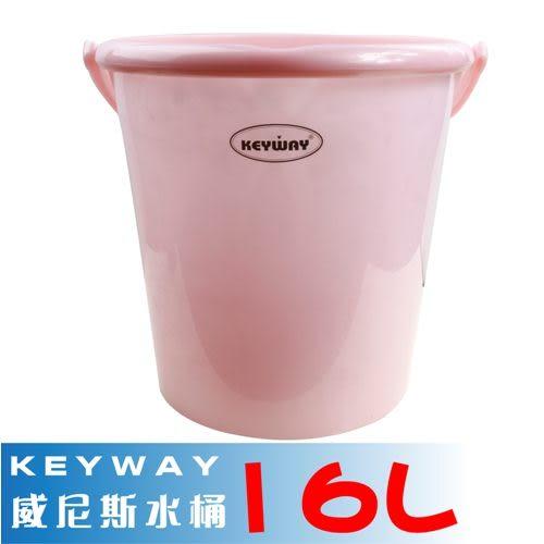 【KEYWAY】威尼斯水桶(16L)