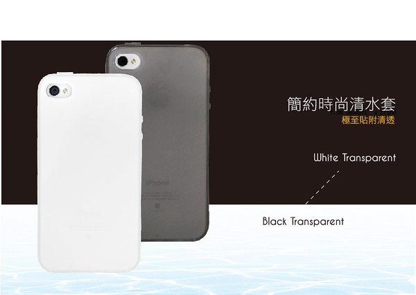 iPhone 7 Plus / iPhone 8 Plus 5.5 清水套 果凍套 保護殼 手機殼 背蓋