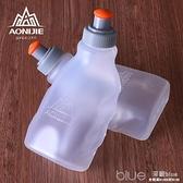 跑步運動水壺戶外水杯水瓶水袋馬拉鬆健身騎行登山250ml 【全館免運】