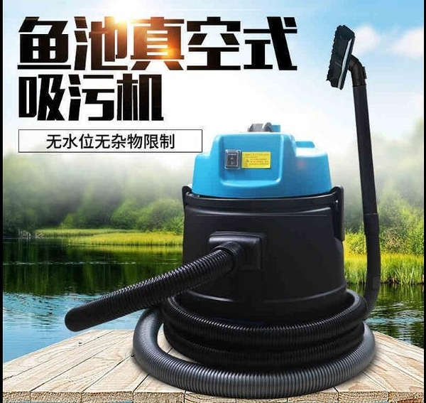 歐佰色真空魚池吸汙機吸泥機吸泥泵魚池過濾器清理設備池塘吸樹葉 小山好物