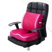 限定款坐墊坐墊靠墊組合夏天慢回彈辦公室靠背坐墊學生椅子椅墊美臀護腰套裝