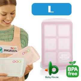 【愛吾兒】JMGreen 新鮮凍RRE副食品冷凍儲存分裝盒 Large–大