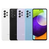 【高飛網通】Samsung Galaxy A52 5G 6G/128GB 贈MCK-9527 10000mAh行充+空壓殼+玻璃保護貼