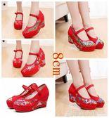 繡鞋女 婚鞋老北京布鞋中式婚禮秀禾鞋刺繡紅色高跟繡鞋8cm 格蘭小舖