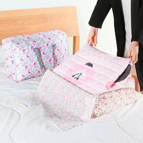 ✭米菈生活館✭【Z105】牛津布棉被收納袋(小) 火烈鳥 漸變印花 手提 旅行包 衣物 整理袋 搬家袋