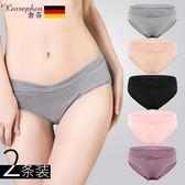 孕婦內褲純棉不如莫代爾懷孕期不抗菌透氣低腰無痕女夏季大碼褲頭【雙12鉅惠】