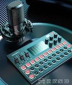變聲器 全套聲卡唱歌手機拍抖專用音電腦通用錄音話筒一體【免運快出】