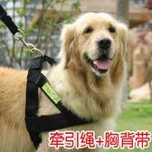 寵物繩反光寵物牽引繩大型犬中型犬狗【雙十一狂歡8折起】
