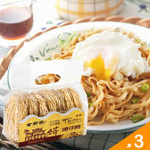 SGS檢驗合格★【古耕饌】台南擔仔麵3包組 含運價300元