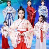 【熊貓】唐裝戲服古裝服裝女仙女唐朝古代漢服演出服