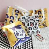 桃園百貨 韓國可愛少女chic女孩帆布包購物袋學生