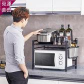 不銹鋼廚房置物架微波爐架烤箱架子2層收納架電飯煲多功能儲物架