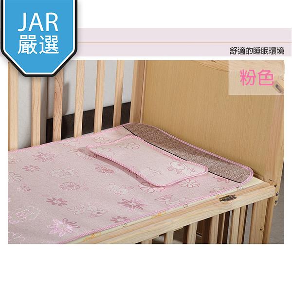 [JAR嚴選] 超涼舒適嬰兒冰絲涼蓆組