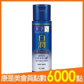 肌研白潤集中淡斑化粧水清爽170ml【康是美】