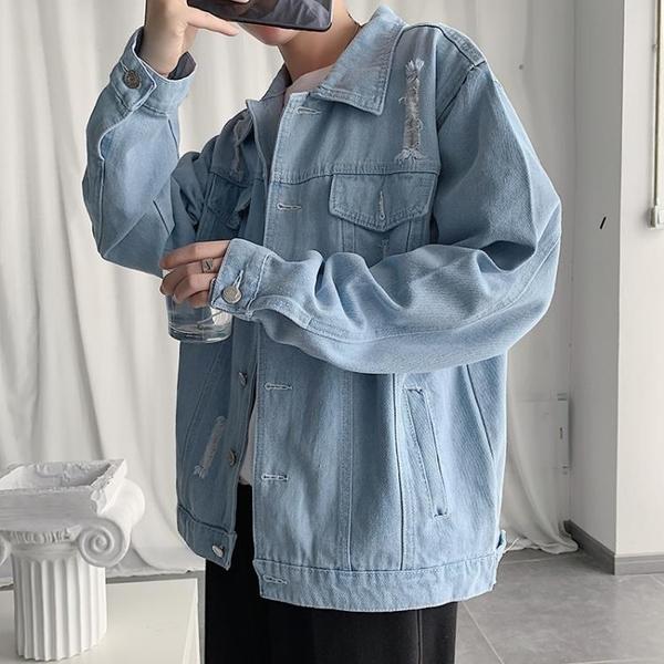 外套夾克 春秋季寬鬆破洞牛仔外套男潮流韓版機能工裝夾克百搭港風ins衣服 果果生活館